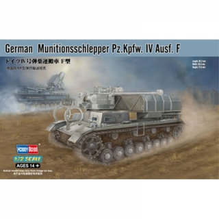 German Munitionsschlepper Pz.Kpfw. IV Ausf. F (1:72)
