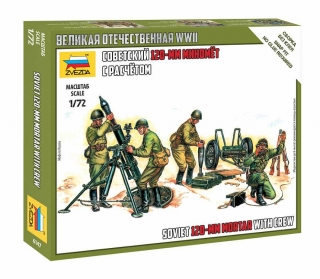 Soviet 120mm Mortar with Crew (1:72)