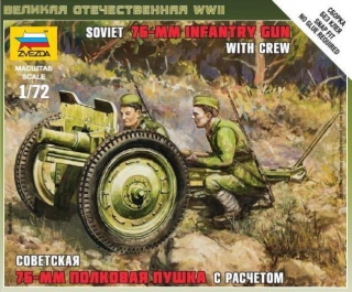 Soviet 76-mm infantry gun with crew (1:72)