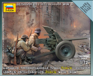 German anti-tank gun PAK-36 with crew (1:72)