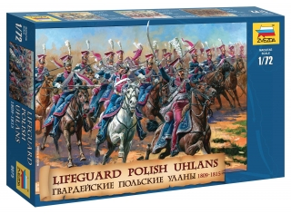 Lifeguard Polish Uhlans (1:72)