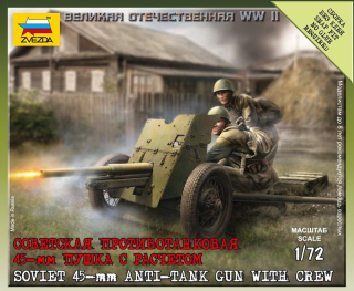 Soviet 45-mm anti-tank gun with crew (1:72)